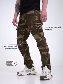 Trousers TACTICAL FROG