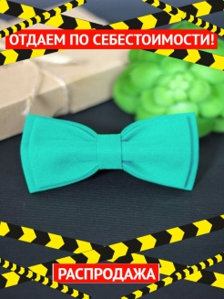 Bow tie CHILDREN'S turquoise in crafting box BLACKBOW