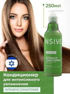 Hair conditioner, 250 ml COCOCHOCO