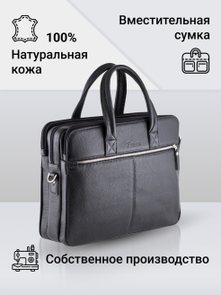 Bag leather man's business roomy Frenzo