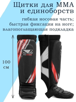 Щитки Pro Series Advanced Thai Shin Guards Bad boy