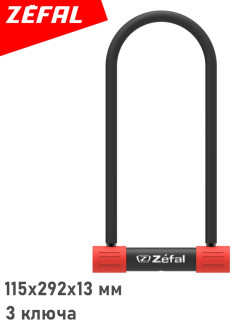 Bicycle lock Zefal