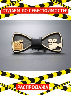 Bow tie made of wood in crafting box Farfalla-rus