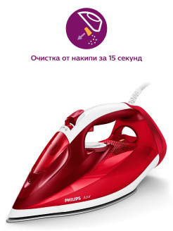 Паровой утюг Philips Azur GC4542/40 Philips