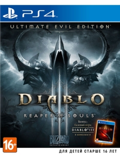 Diablo III: Reaper of Souls. Ultimate Evil Edition [PS4, русская версия] Blizzard