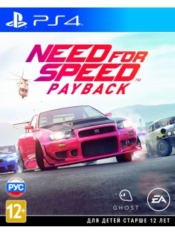 Need for Speed Payback [PS4, русская версия] Electronic Arts
