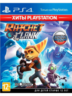 Ratchet & Clank (Хиты PlayStation) [PS4, русская версия] Sony CEE