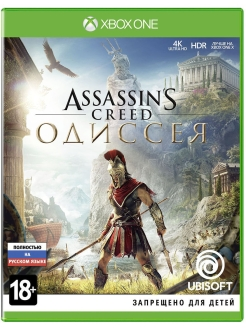 Assassins creed одиссея Xbox One Ubisoft
