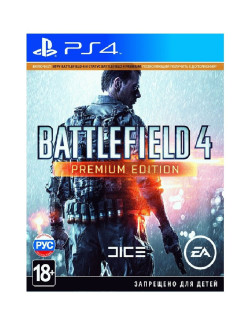 Battlefield 4. Premium Edition [PS4, русская версия] Electronic Arts