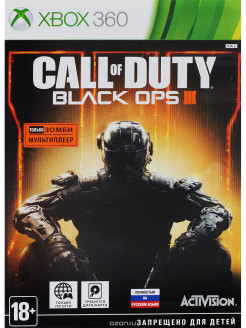 Call of Duty: Black Ops III [Xbox 360, русская версия] Activision