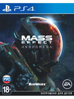 Mass Effect: Andromeda [PS4, русские субтитры] Electronic Arts