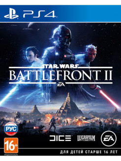 Star Wars: Battlefront II [PS4, русские субтитры] Electronic Arts