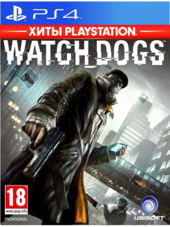 Watch Dogs (Хиты PlayStation) [PS4, русская версия] Ubisoft