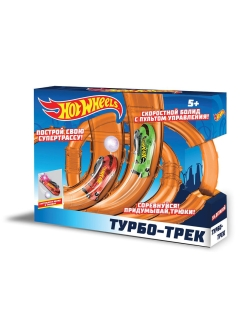 Турбо-трек hot wheels 1Toy