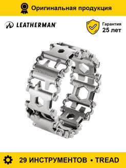 Браслет Tread Stainless Steel Leatherman