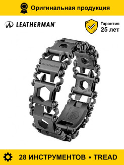 Браслет Tread Black LT Leatherman