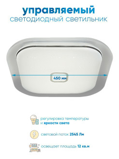 Люстра F52 WH Ambrella Light