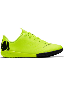 Бутсы JR VAPOR 12 ACADEMY PS IC Nike