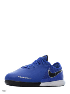 Бутсы JR PHANTOM VSN ACADEMY IC Nike