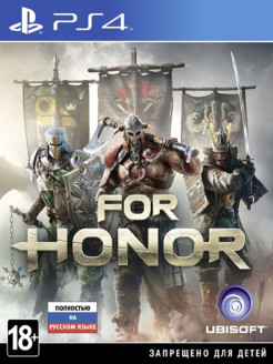 For Honor [PS4, русская версия] Ubisoft