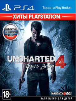 Uncharted 4: Путь вора (Хиты PlayStation) [PS4, русская версия] Sony CEE