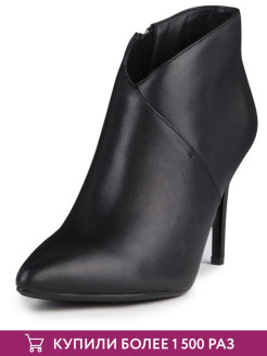Ankle boots Pierre Cardin