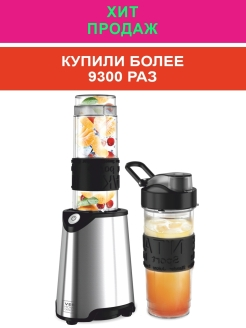 Blender, 500 watts, M-143, stationary VES Electric