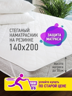 Mattress cover, 32 cm Ol-Tex