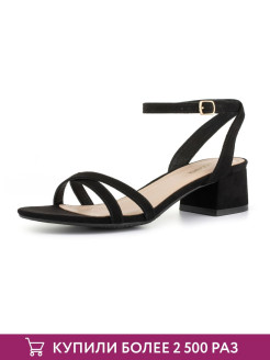 Open-toe shoes T.TACCARDI