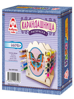 Handicraft kit Азбука Тойс