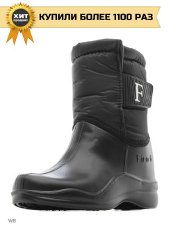 Snow boots Friway