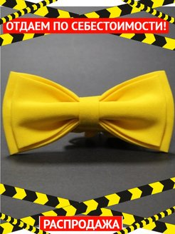 Bow tie CHILDREN'S yellow in craft box BLACKBOW
