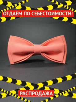 Bow tie CHILDREN'S peach in crafting box BLACKBOW