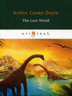 The Lost World T8 Rugram