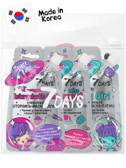 Подарочный набор Beauty Bag 7 days  Space Face Trio 7 DAYS