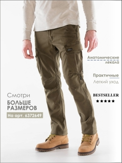 Брюки Harat Spandex TACTICAL FROG