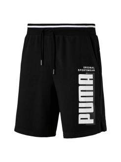 Шорты  Athletics Shorts 8' PUMA