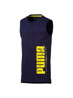 Майка спортивная Active Sports Sleeveless Tee PUMA