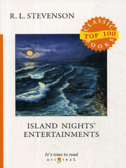 Island Nights' Entertainments T8 Rugram