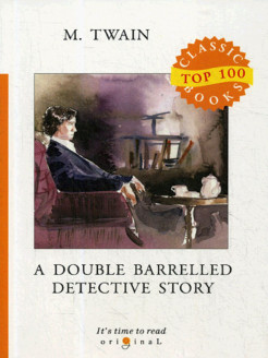 A Double Barrelled Detective Story T8 Rugram