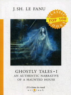 Ghostly Tales I T8 Rugram