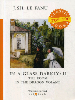 In a Glass Darkly II. The Room in the Dragon Volant T8 Rugram