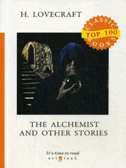 The Alchemist and Other Stories T8 Rugram