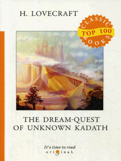 The Dream-Quest of Unknown Kadath T8 Rugram