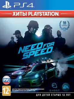 Need for Speed (Хиты PlayStation) [PS4, русская версия] Electronic Arts