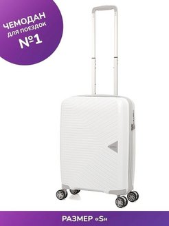 Plastic suitcase on four wheels, size S, for hand luggage, 34.3 liters. BAUDET.
