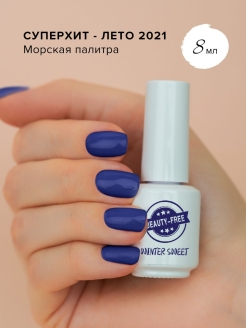 Гель-лак Winter Sweet 159 Beauty Free