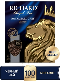 Чай 'Royal Earl Grey' 100 пакетов Richard