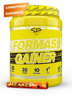 Гейнер For Mass Gainer, 1500 г, Карамель Меллер SteelPower Nutrition