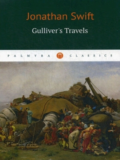 Gulliver's Travels / Путешествие Гулливера Пальмира